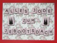 """Postkarte """"Geburtstag"""" 3"""